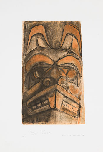 Haida Beaver Totem Pole by William Ronald (Bill) Reid
