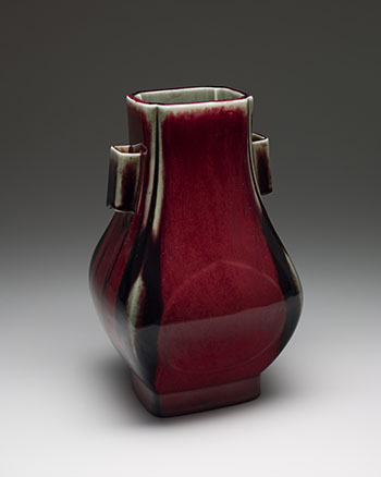 A Rare Flambé Glaze Vase, Fanghu, Guangxu Mark and Period (1875-1908) by  Chinese Art