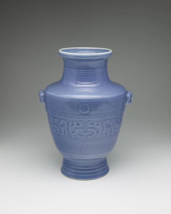 A Chinese Sky Blue Glazed Archaistic Vase, Qianlong Mark, Republican Period (1911-1949) by  Chinese Art
