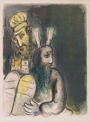 Moses, Aaron and the Tablets by Marc Chagall