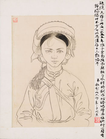 Young Lady from Yunnan by Huang Yongyu